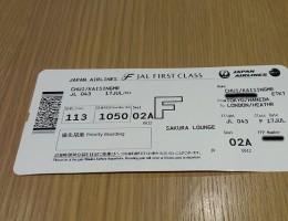 Hướng dẫn hoàn đổi vé máy bay Japan Airlines