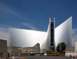 Khám phá những công trình kiến trúc ấn tượng nhất ở Tokyo